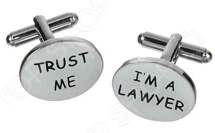 Запонки Mitya Veselkov «Верь мне - Я юрист» запонки greg запонки