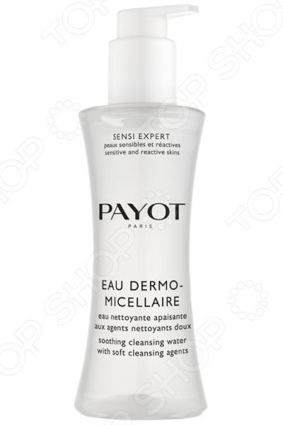 Мицеллярная вода Payot Sensi expert