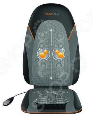 Накидка массажная Medisana MC 830