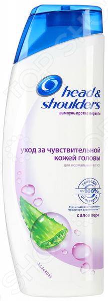 Шампунь Head & Shoulders «Уход за чувствительной кожей головы» уход за кожей