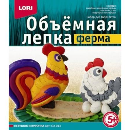 Купить Лепка из пластилина объемная Lori «Петушок и курочка» Ол-013