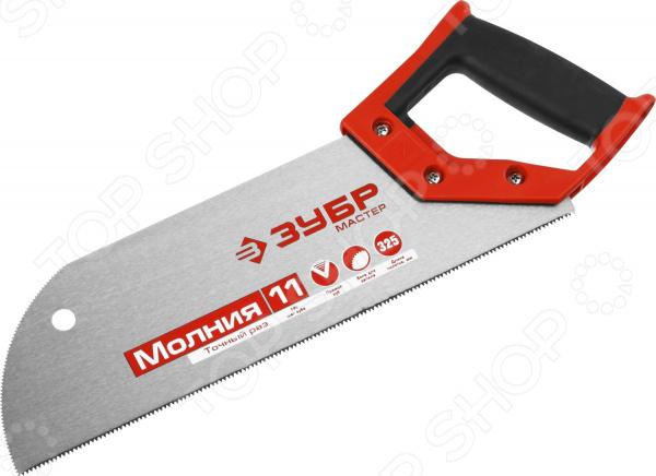 Ножовка для фанеры Зубр 15158-30