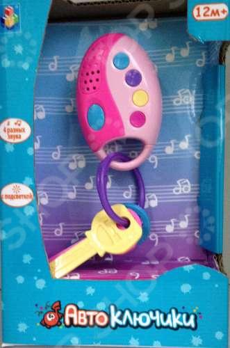 Игрушка развивающая для малыша 1 Toy «Автоключики для девочки» автоключики для мальчика свет звук цвет желтый зеленый 1 toy