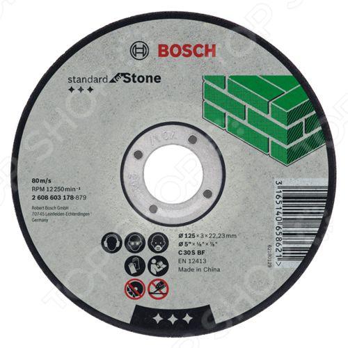Диск отрезной по камню Bosch Standard SfS