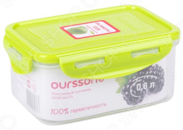 Контейнер для хранения продуктов Oursson Germetic Clip CP0803S