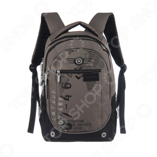 Рюкзак молодежный Grizzly RU-501-1/2