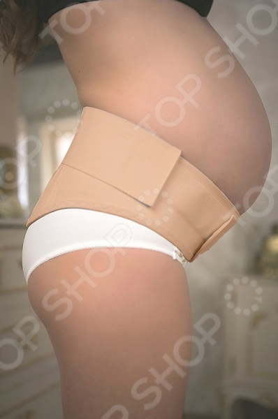 Пояс-корсет для беременных и кормящих мам Nuova Vita 4403