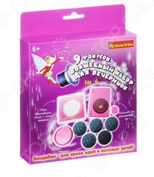 Игра настольная развивающая для детей Bondibon «Фокусы. 9 фокусов для вечеринки №6» фломастеры crayola 12 цветов 58 8329