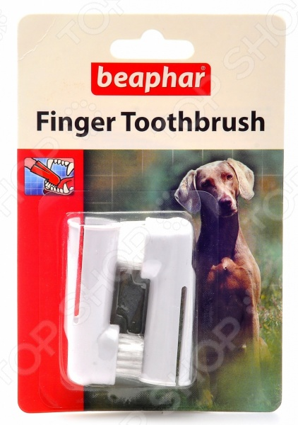 Щетка зубная двойная для собак Beaphar Finger Toothbrush 11327 simple couple toothbrush box toothbrushes holder