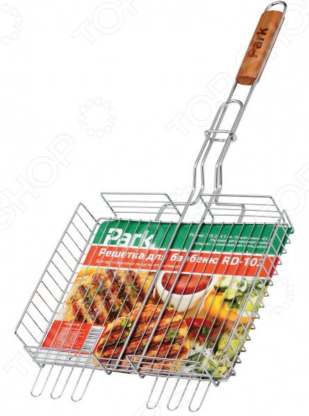 Решетка для барбекю Park RD-102 рюкзак zipit grillz backpacks pink neon zbpl gr 4