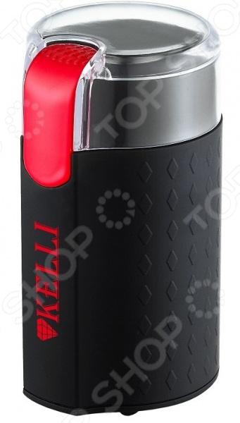 Кофемолка Kelli KL-5111