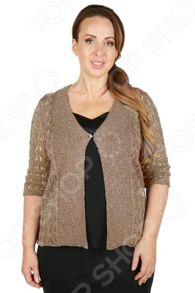 Жакет VAY «Ариелла». Цвет: бежевый цена 2017