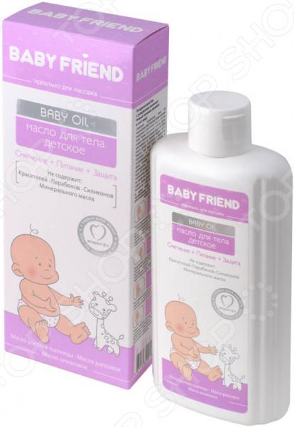 Масло для тела детское Baby Friend E091-507