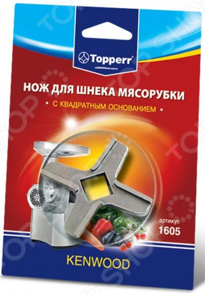 ��� ��� ��������� Topperr 1605