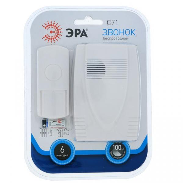 Звонок беспроводной Эра C71 светодиодный беспроводной перезвон дверной звонок дверной звонок