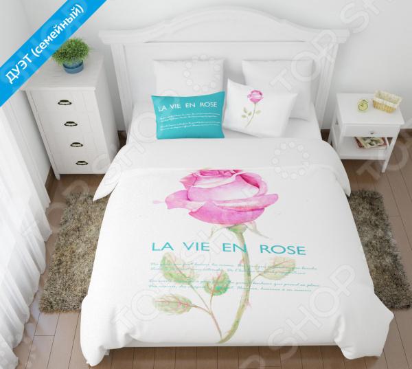 Комплект постельного белья Сирень «Жизнь в розовом цвете»