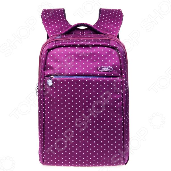 Рюкзак молодежный Grizzly RD-649-1/3