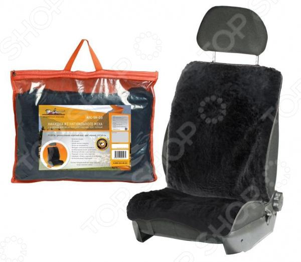 Накидка на переднее сиденье Airline AFC-SH Накидка на переднее сиденье Airline AFC-SH-03 /Черный