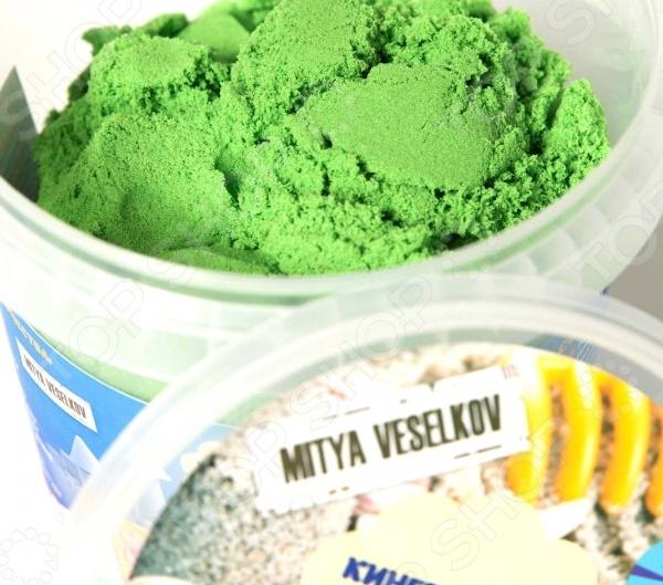 Песок кинетический Mitya Veselkov PES5