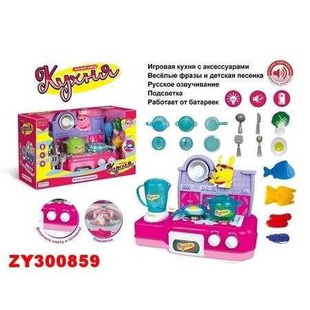 Купить Кухня детская Zhorya Х75518