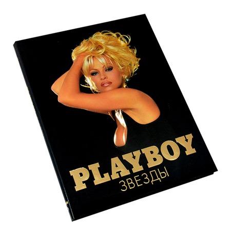 Купить Playboy. Звезды