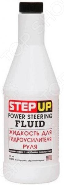 Жидкость для гидроусилителя руля Step Up SP 7030