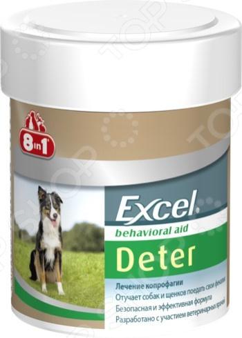Средство от поедания фекалий 8 in 1 Excel Deter средство от поедания фекалий 8in1 excel deter 100 таблеток