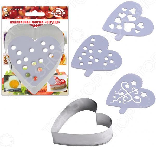 Форма кулинарная Мультидом «Сердце» AN8-14