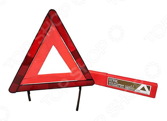 цена на Знак аварийной остановки STVOL SZ01