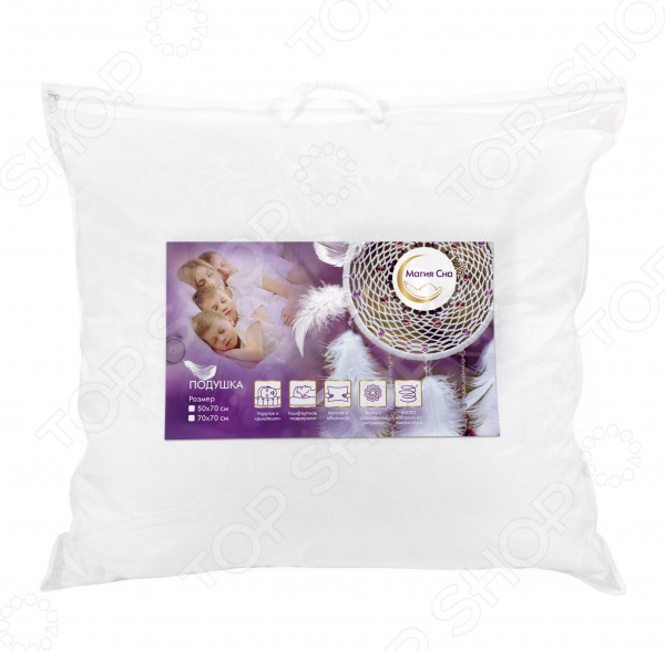 Подушка Магия Сна с декоративной отстрочкой