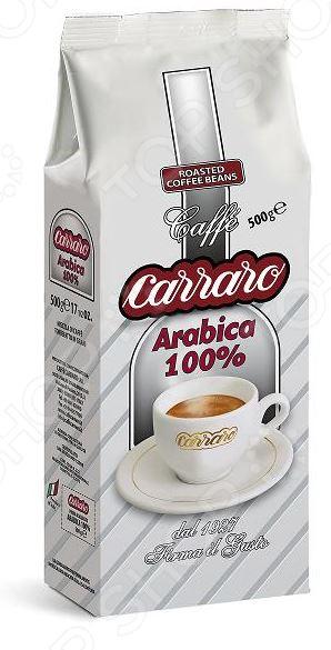 Кофе в зернах Carraro Arabica это настоящий подарок для истинных ценителей и поклонников бодрящего, невероятного вкусного и ароматного кофе. Он сочетает в себе лучшие сорта и самые отборные зерна арабики, произрастающей на самых известных кофейных плантациях. Яркий насыщенный вкус, крепость и ни с чем не сравнимый аромат все это Carraro Arabica. Кофе отлично подходит для приготовления эспрессо и различных кофейных напитков. Благодаря вакуумной упаковке, напиток надолго сохранит свою свежесть и органолептические качества.