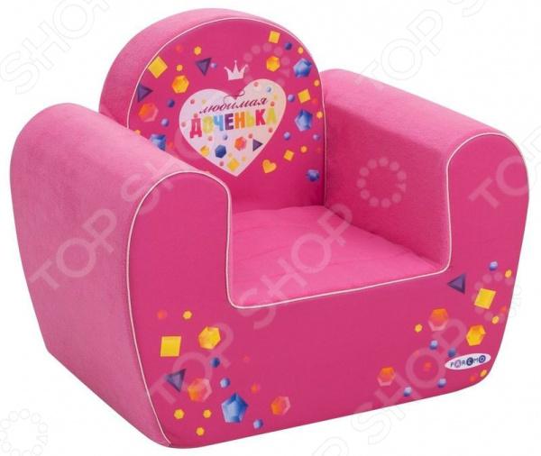 Кресло детское игровое PAREMO «Любимая Доченька»
