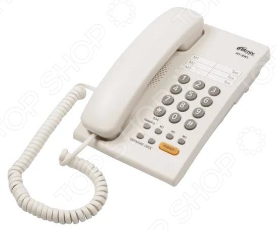 Телефон Ritmix RT-330 телефон для офиса
