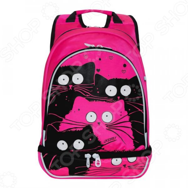 Рюкзак школьный Grizzly RG-968-1