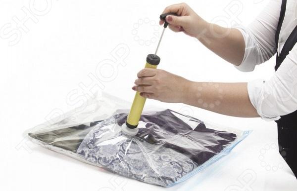 Набор вакуумных пакетов для хранения вещей с насосом Bradex «Спэйс Мастер» 2