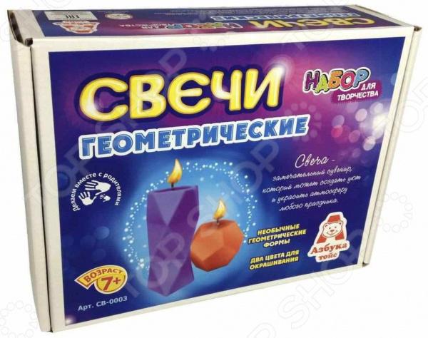 Набор для изготовления свечей Азбука тойс СВ-0003