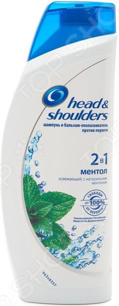 Head & Shoulders Шампунь и бальзам-ополаскиватель Head & Shoulders «Ментол»