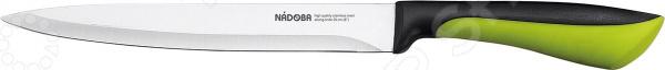Нож разделочный Nadoba Jana набор из 5 кухонных ножей с блоком nadoba jana 723117