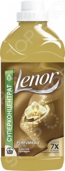 Кондиционер для белья LENOR Золотая Орхидея станет отличным дополнением к набору бытовой химии для стирки. Он не только подарит вашим вещам непревзойденный чарующий аромат, но и вернет им первоначальную мягкость и яркость цветов. Также, одним из плюсов использования ополаскивателя является то, что он значительно облегчает глажение и способствует снятию статического электричества. Кондиционер можно использовать как для машинной, так и для ручной стирки, добавляя в воду перед последним полосканием. Благодаря концентрированной формуле, средство очень экономично расходуется и сохраняет свежеть на срок до четырех раз дольше по сравнению с обычным ополаскивателем.