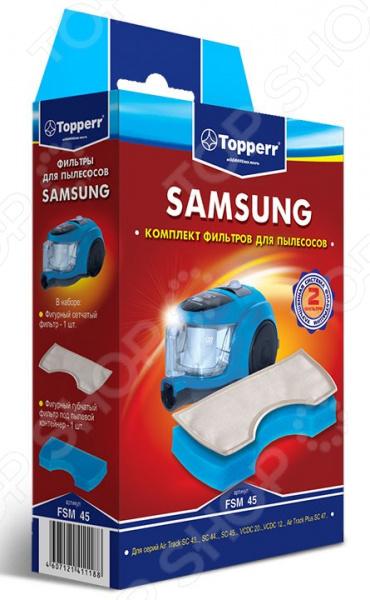 Фильтр для пылесоса Topperr FSM 45