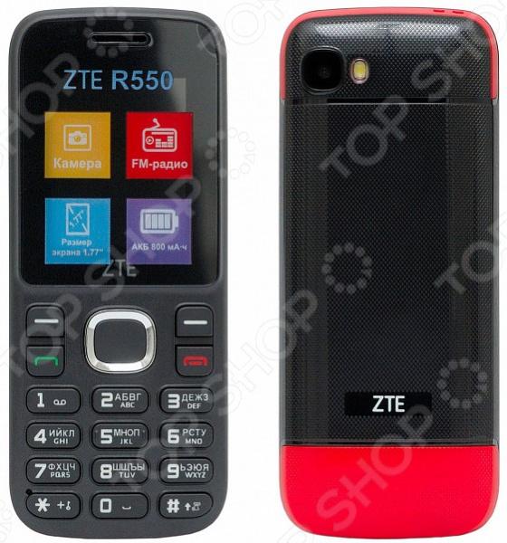 Мобильный телефон ZTE R550 телефон dect gigaset l410 устройство громкой связи