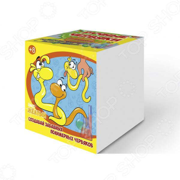 Набор для опытов Good Fun «Цветные полимерные червяки». Цвет: желтый