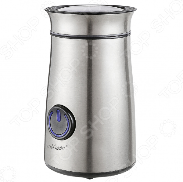Кофемолка Maestro 1744936