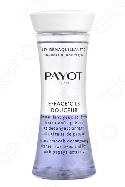 Лосьон двухфазный Payot для снятия макияжа с глаз и губ
