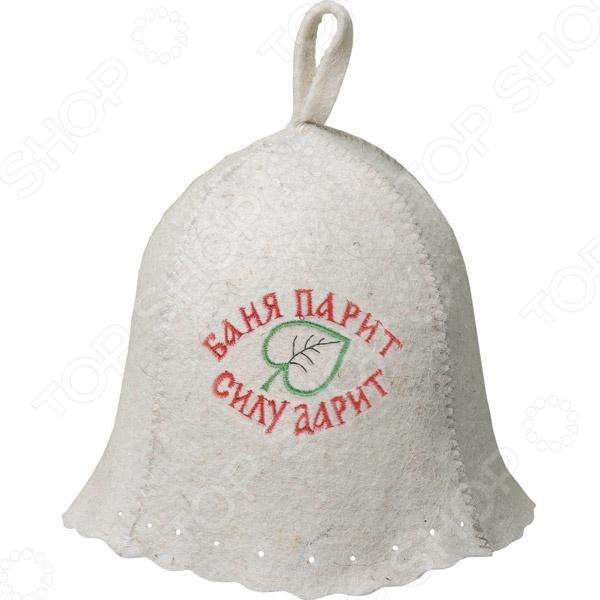 Шапка Hot Pot «Баня парит, силу дарит!» Шапка Hot Pot «Баня парит, силу дарит!» /
