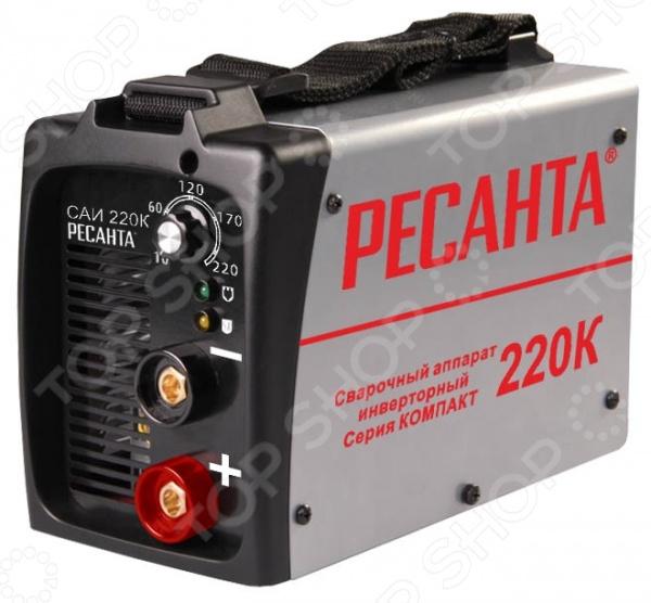 Сварочный аппарат Ресанта САИ 220К сварочный аппарат инвертор ресанта саи 220 [саи 220]