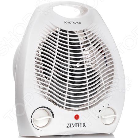 Тепловентилятор ZM-11200