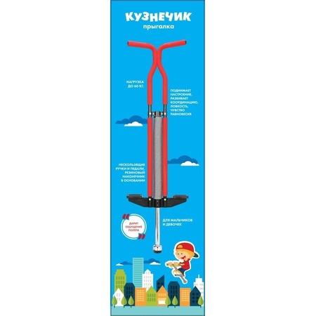 Купить Прыгалка-кузнечик 1 Toy Т11460