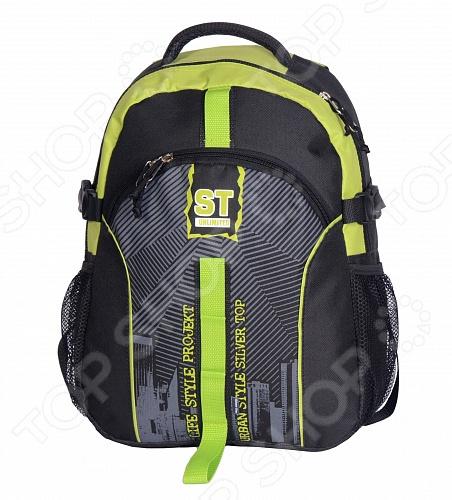Рюкзак Серебряный Пик 1143 «Майкл»