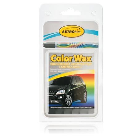 Купить Корректор восковой Астрохим Color Wax